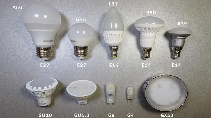 светодиодные лампочки для дома