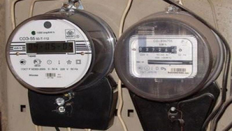 как передать показания счетчика электроэнергии