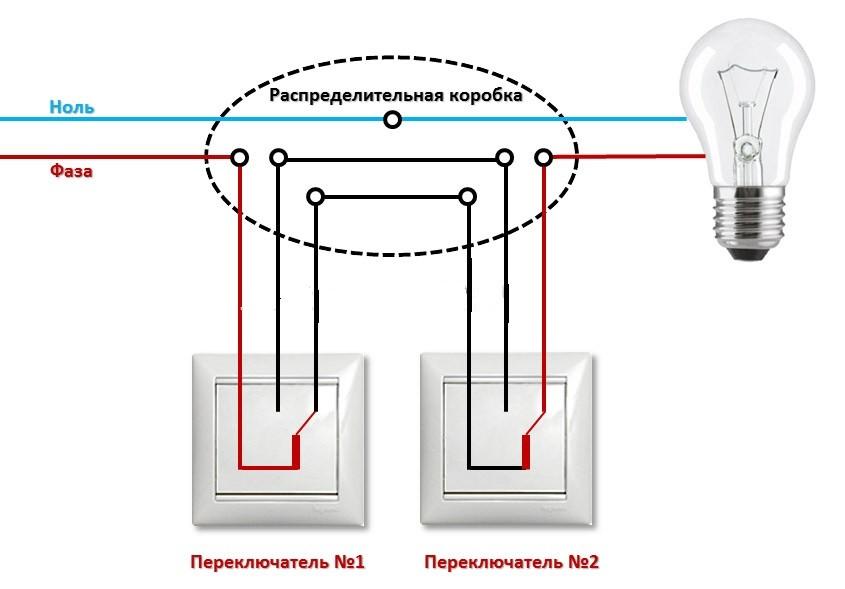 Схема проходных выключателей