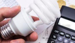 Онлайн калькулятор расчета потребления электроэнергии