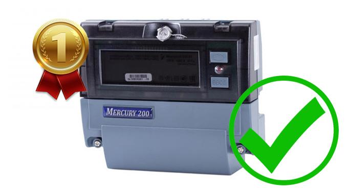 Инотекс Меркурий 200 02