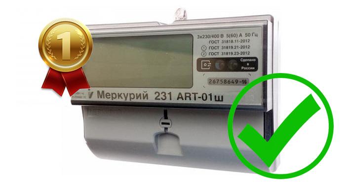 Меркурий 231ART 01-Ш
