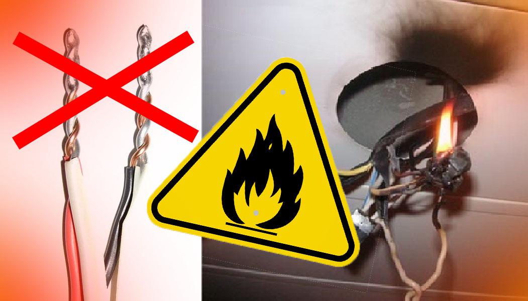 Вопрос: в доме нагревается провод от розетки, что делать?