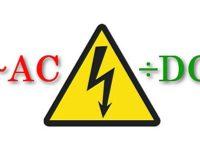 Обозначение постоянного и переменного тока: значок напряжения